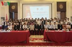 Exestudiantes vietnamitas en Beijing se reúnen para trazar trabajo futuro
