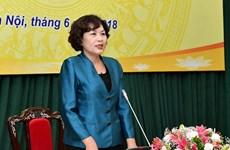 Banco Estatal de Vietnam mantiene políticas monetarias flexibles