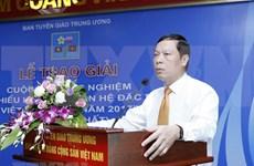 Entregarán en Vietnam premio de información para el exterior en otro idioma