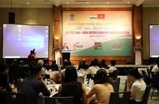 Fomentan cooperación entre empresas de defensa de Vietnam e India