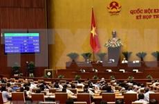 Ley de Seguridad Cibernética de Vietnam contribuye a proteger a usuarios