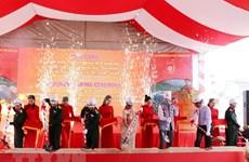 India respalda a provincia centrovietnamita para mejorar infraestructura de información