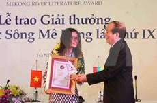 Celebran en Vietnam foro de literatura de Subregión del río Mekong