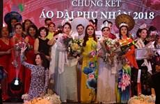 """Premian primer concurso """"Señoras de Ao Dai de Vietnam en Europa"""""""