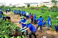 Ciudad vietnamita acogerá Asamblea del Fondo Global para el Medio Ambiente