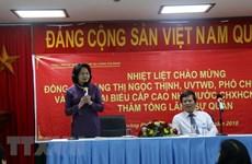 Vicepresidenta de Vietnam concluye la visita oficial a Laos