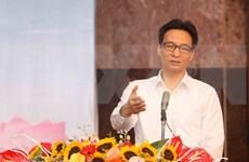 Resaltan esfuerzos de Vietnam por garantizar la felicidad de la población