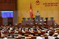 Próximo enero entrarán en vigor siete leyes aprobadas por la Asamblea Nacional de Vietnam