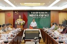 Comisión Central de Inspección del PCV anuncia los resultados de su sesión 27