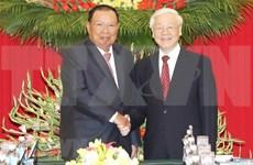 Máximo dirigente de Laos inicia visita a Vietnam