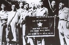 Publican colección de libros acerca de las relaciones entre Vietnam y Laos