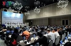 Intercambian experiencias en conferencia teórica entre Partidos Comunistas de Vietnam y China
