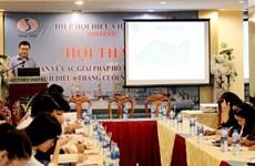 Sector vietnamita de anacardo pide un paquete de crédito de 800 millones de dólares