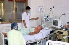 Japón ayuda a hospital vietnamita a mejorar sus servicios