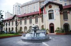 PCV decide medidas disciplinarias contra los vinculados al caso de AVG