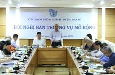 Vietnam busca fomentar amistad con organizaciones internacionales de paz