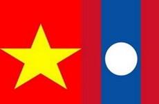 Órganos de ministerios de Seguridad de Vietnam y Laos impulsan cooperación