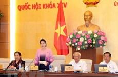 Comité Permanente del Parlamento de Vietnam concluye XXV reunión