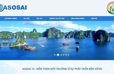 Una treintena de entidades fiscalizadoras asistirán en Vietnam a Congreso de Instituciones de Auditoría de Asia