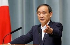 Japón saluda intención de Reino Unido de unirse al CPTPP