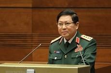 Debaten en Vietnam borrador de la estrategia de defensa fronteriza nacional