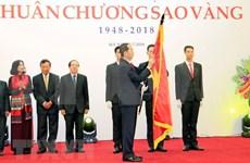 Resaltan papel de la Unión de Asociaciones de Literatura y Arte de Vietnam
