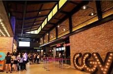 Debuta fondo de inversión de entretenimiento de Vietnam