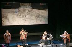 Presentan en Vietnam música tradicional andina de Perú