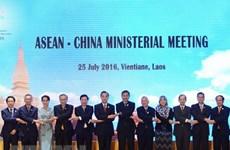 ASEAN y China acuerdan un documento único para negociación de COC
