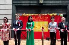 Hanoi y prefectura japonesa de Fukuoka fortalecen cooperación