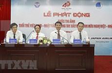 Lanzan concurso fotográfico por aniversario de nexos diplomáticos Vietnam-Japón