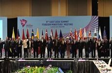 Cancilleres de países de Cumbre de Asia Oriental acuerdan a reforzar la cooperación marítima