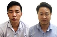 Detienen a funcionarios por fraude escolar en provincia norvietnamita de Hoa Binh