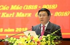 Consejo Teórico del Comité Central de PCV realiza balance de trabajo del primer semestre