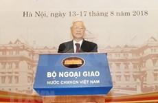 Inauguran XXX Conferencia de Diplomacia de Vietnam