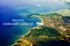 Provincia vietnamita de Thua Thien Hue promete apoyo para las empresas
