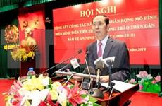 Presidente de Vietnam reafirma importancia de la salvaguardia de la soberanía insular