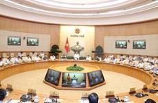 Premier vietnamita insta a perfeccionar proyecto de Ley de Inversión Pública