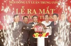 Consejo Teórico del Comité Central de Partido Comunista de Vietnam lanzó su sitio web
