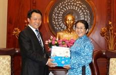 Jóvenes comunistas de Vietnam y China enriquecen cooperación bilateral
