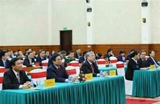 Concluye curso de capacitación para miembros del Comité Central del PCV