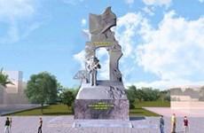 Presentan en provincia vietnamita monumento en homenaje a fuerzas de guardia fronteriza