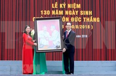 Resaltan ejemplo moral del extinto presidente vietnamita Ton Duc Thang en su tierra natal