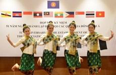 Encuentro en Ciudad Ho Chi Minh por aniversario 51 de la ASEAN