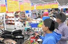 Mes de promoción comercial de Hanoi se propone intensificar conectividad económica