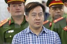 Inician en Vietnam procedimiento legal contra sujeto vinculado con Phan Van Anh Vu