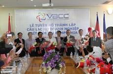 Estrenan Club de empresarios vietnamitas en Camboya