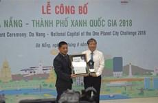 Reconocen a Da Nang ciudad verde de Vietnam en 2018