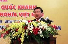 Ciudad Ho Chi Minh conmemora Fiesta Nacional
