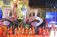 Efectúan programa artístico en Ciudad Ho Chi Minh por aniversario 73 del Día de Independencia